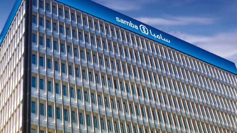 Image result for Saudi bank Samba lifts profit by 10 pct, meets forecasts
