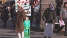 حوثی باغیوں نے امدادی سامان سے لدے دسیوں ٹرک ضبط کر لیے