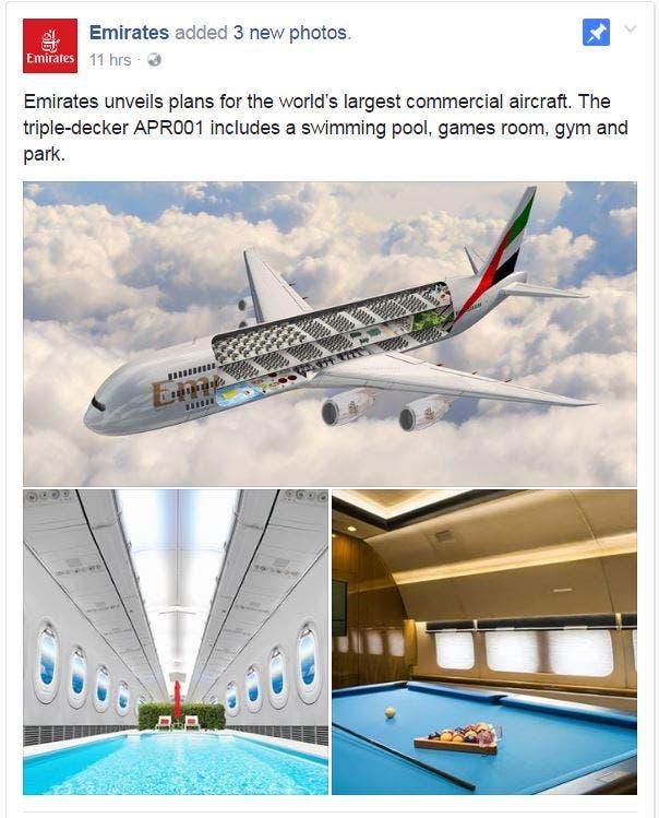 موقع طيران الإمارات على فيسبوك