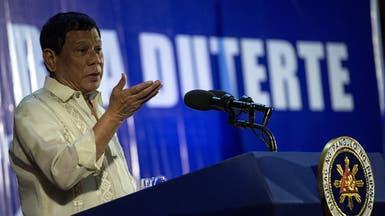 """رئيس الفلبين يهدد """"بصفع"""" منتقديه في الاتحاد الأوروبي"""