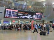 أستراليا.. تفتيش أمني للرحلات القادمة من الشرق الأوسط