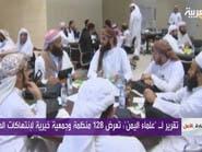 انتهاكات الحوثيين تطال 128 منظمة وجمعية خيرية