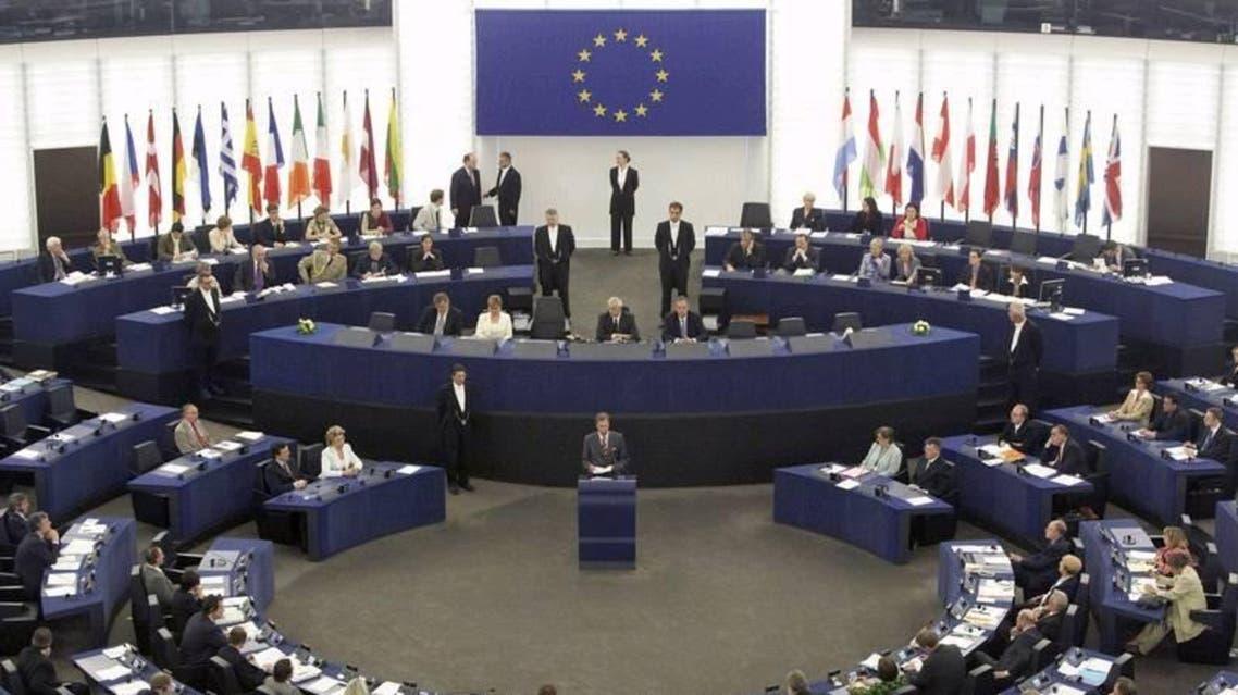 european union الاتحاد الأوروبي