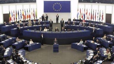 تمديد العقوبات الأوروبية على إيران لانتهاك حقوق الإنسان