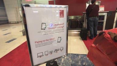 مراسل العربية يتسلل بالموبايل ليوثق الحظر الأميركي