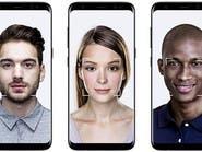 شاهد كيف يخترق هاتف غالاكسي S8 بسهولة