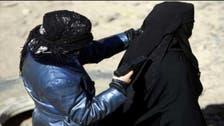 ذهبت تبيع خاتماً فحبس داعشي روسي ابنتها وقايضها بابنها