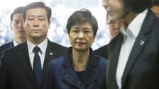 Details of ex-South Korean president's first night as Prisoner 503