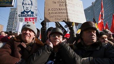 """روسيا تحقق بـ""""التدخل الأميركي"""" بعد تظاهرات المعارضة"""