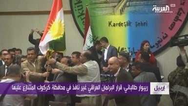 """كركوك تشعل صراع """"العلم والفتنة"""" بين بغداد وكردستان"""