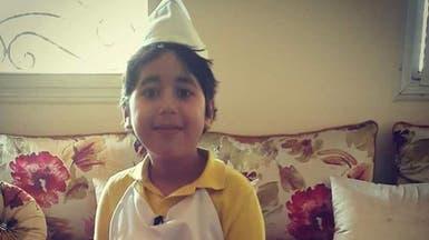 طباخ معاق عمره 10 سنوات ينال شخصية العام بالمغرب
