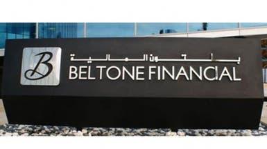 """""""بلتون""""للعربية: نعتزم شراء أكثر من 50% في """"مجموعة أورا"""""""