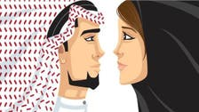 Seven strange dowry requests Saudi fathers asked of their future son-in-laws