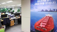 Search continues for survivors of Korean freighter