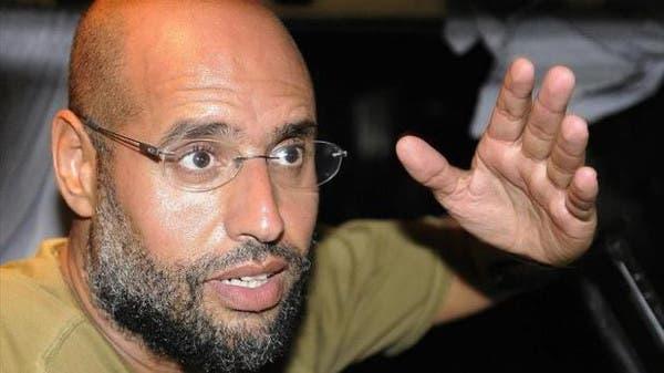 نزاع بين ليبيا والمحكمة الجنائية حول سيف الإسلام القذافي