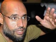 محامي سيف الإسلام القذافي يؤكد إطلاق سراحه ومصادر تنفي