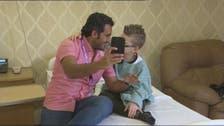 السعودية تعيد البصر لطفل هولندي بعد فشل علاجه في 5 دول