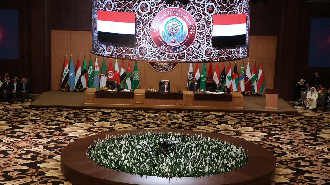 Jordan's King Abdullah II chairing the Arab League summit in the Jordanian Dead Sea resort of Sweimeh on March 29, 2017. (AFP)