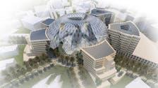 PHOTOS: Dubai's Expo2020 unveils Al Wasl designs