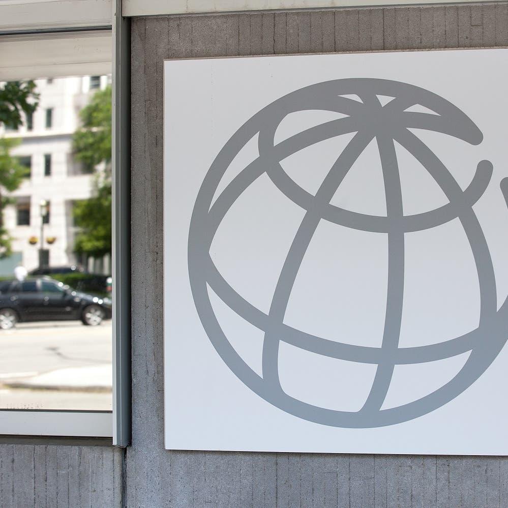 لبنان يسحب ترشيحه لزياد حايك لرئاسة البنك الدولي