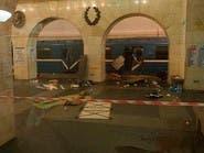 روسيا.. اتهام موقوفين بهجوم سان بطرسبرغ بالإرهاب
