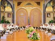 الأمير محمد بن سلمان يرأس اجتماع مجلس الشؤون الاقتصادية