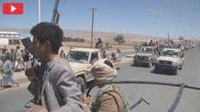 یمن : باغیوں کے سرغنے کی قیدیوں کے تبادلے کی ڈیل کی پیش کش