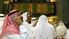 New Emirati bank listed on Abu Dhabi Stock Exchange