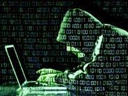 هجوم إلكتروني يطال شركة الاتصالات الإيرانية.. ويعطل الإنترنت