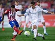 الإصابة تقصي فاران من قائمة ريال مدريد 4 أسابيع