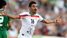 امریکا کا ایرانی فٹ بالر کو ویزہ دینے سے انکار