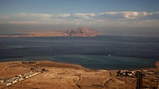 Court documents show reasons behind Egyptian court's decision on Red Sea islands