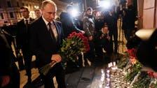 Suspect in St. Petersburg blast is Kyrgyz-born Russian citizen