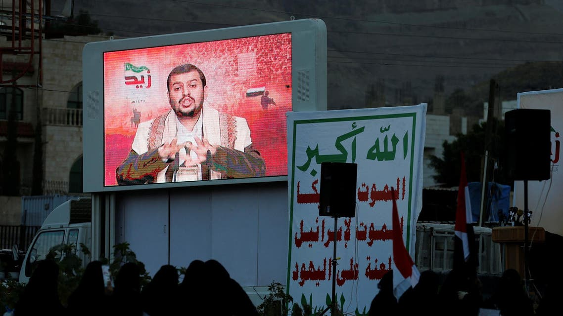 Abdul-Malik al-Houthi, leader of the Houthi movement, delivers a speech on a screen to followers during a rally commemorating the death of Imam Zaid bin Ali in Sanaa, Yemen October 26, 2016. (Reuters)