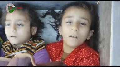 فيديو صادم .. أطفال قضوا في إدلب بغازات الأسد السامة