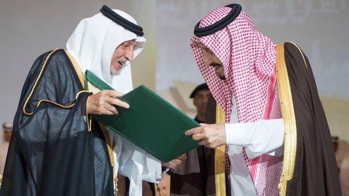 الملك سلمان جائزة الملك فيصل