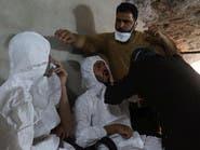 تركيا: النتائج تشير إلى أن هجوم إدلب كان كيمياويا