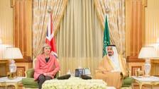 خادم الحرمين يعقد جلسة مباحثات مع رئيسة وزراء بريطانيا