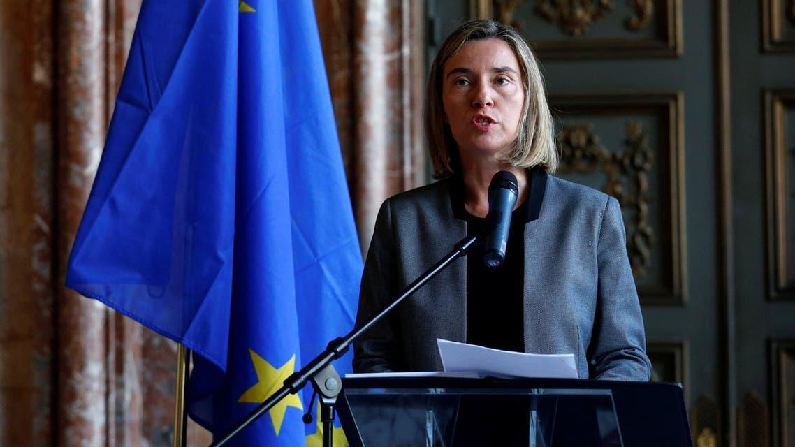 موغريني بروكسل
