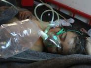 """مسؤولون أميركيون: تقدم المعارضة دفع الأسد لـ""""الكيمياوي"""""""