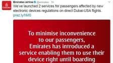 """""""طيران الإمارات"""" تقدم أجهزة لوحية على رحلاتها لأميركا"""
