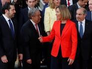 بروكسل.. مساعدات إنسانية لسوريا بقيمة 6 مليارات دولار