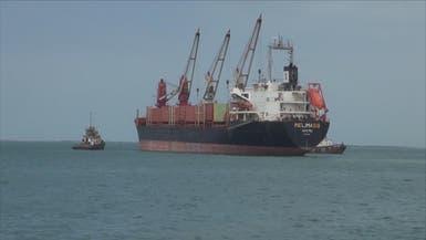 اليمن يجدد مطالبته برقابة أممية على ميناء الحديدة
