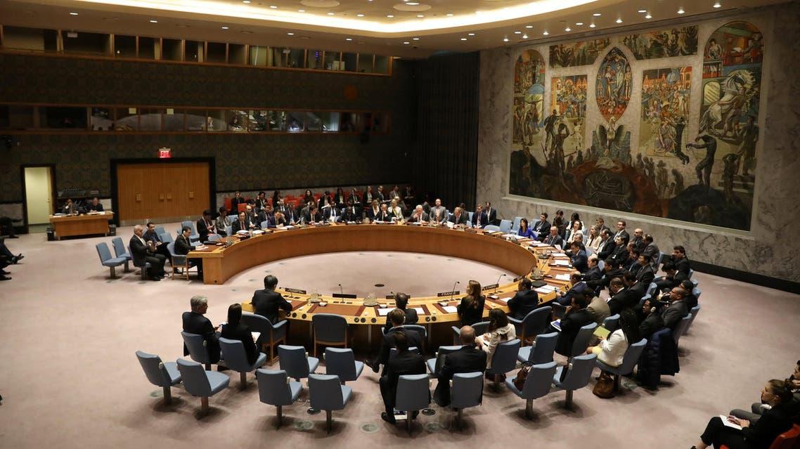 مجلس الأمن 3