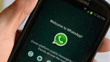 WhatsApp raises minimum age in Europe to 16 ahead of data law change