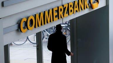 """""""كومرتس بنك"""" يتكبد خسائر فصلية بـ59 مليون دولار"""