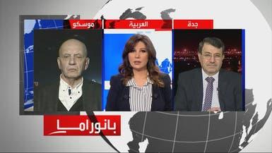 """هجوم إدلب.. """"لمصلحة من""""؟"""