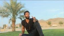 المصري حازم: سأعمل في الأزياء بعد اعتزالي