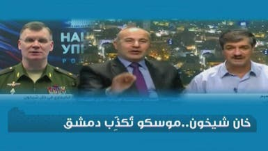 شاهد DNA.. موسكو تكذب دمشق في مجزرة إدلب