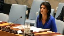 واشنطن تطلب تمديد التحقيق حول الأسلحة الكيمياوية بسوريا
